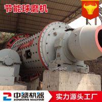 网上直接订购900x3米小型球磨机 节能轴承球磨机 钢渣选铁球磨机