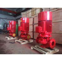 大西洋泵业生产供应上海浦浪牌立式消防泵|卧式消防泵组