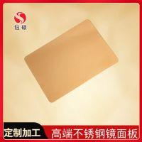 金色喷砂不锈钢工艺品_仿古铜印花不锈钢板