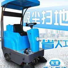 济南小型驾驶式扫地车 鼎洁DJ1050实惠经济小巧型
