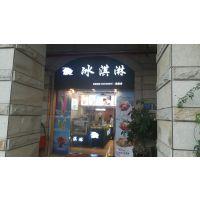 福鼎炸鸡汉堡加盟店 0加盟费 公司长期扶持经营 让加盟店轻松赚钱