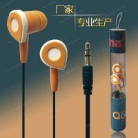 PVC滴胶公仔卡通耳机 卡通礼品耳机 OEM圆管耳机包装精美小量定制