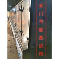 深圳厂家定制批发不锈钢双门蒸饭柜,蒸饭箱,燃气蒸炉,电蒸饭柜