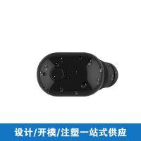 承接周边手机电子周边塑料产品外壳注塑加工ABS注塑加工制造