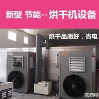 污泥烘干机 供应商|造纸污泥烘干机|小型污泥烘干机|颜料污泥烘干