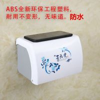 防水塑料卷厕所纸巾创意卫生间架手厕所纸盒厕厕所浴室加长卫生