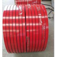 彩涂钢带 彩涂带钢 厂家彩钢公司供应 规格齐全 海蓝白灰