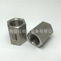 【厂家直销】定制双头内丝接头TENHEFLOW不锈钢304耐高压高温内牙