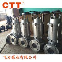 80-65-25-7.5 不锈钢深水泵 WQP不锈钢潜水泵厂家