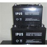 艾普斯蓄电池PS7-12/12v7ah经销商