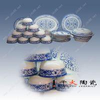 礼品陶瓷餐具厂家 餐厅碗盘碟价格 景德镇千火陶瓷
