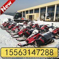 滑雪场规划 雪地摩托车 越野摩托车戏雪设备厂家直销