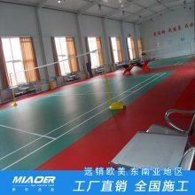 室内橡胶卷材地板回收拆除 乒乓球场施工
