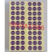 东莞厂家大量供应不干胶检验标签 QC PASS标签 合格吊牌