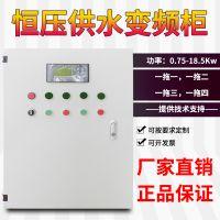 变频器变频柜 恒压供水控制柜 湖北工博汇集团工业产品批发商城公司