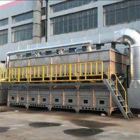 北京三益净诺环保科技讲解四川铝厂除尘器改造的结构原理