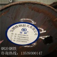 广东现货供应湘钢20crmnti圆钢齿轮钢齿轮加工用钢