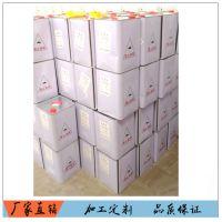 红海销售 氯丁酚醛胶配方 氯丁酚醛胶配方成分分析。