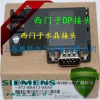 西门子S7-300工业以太网通讯插头通用PLC模块