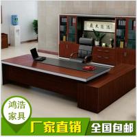 九江厂家直销办公桌老板桌江西办公家具现代简约大班台办公桌 办公桌椅老板办公台