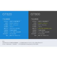 厦门斑马GT820标签条码打印机吊牌面单贴纸标签条码打印机优质供应