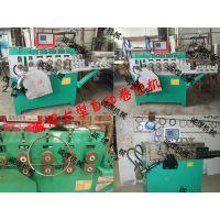 诚焊供应数控自动打圈机 金属铁线成型设备 自动高精度