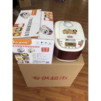 多功能电饭煲5L 蜂窝铝胆方煲 智能电饭锅 厨房小家电器 会销礼品