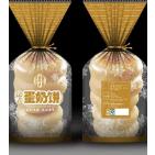 面包彩色包装袋A乃东面包彩色包装袋A面包彩色包装袋供应价格