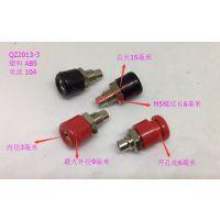 3mm香蕉插座 Φ3面板插座 纯铜高压电源接线柱/接线端子连接器