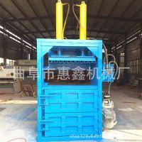 热销80吨立式液压打包机  双缸金属液压打包机  编织袋废品打包机