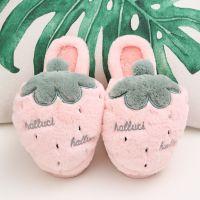 一件代发可爱草莓拖鞋 女冬季室内防滑家居棉拖 2018新款棉拖鞋