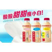 奶昔 乳酸菌饮品 全国招商 酸奶 椰子汁 生产厂家 奶昔