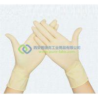 陕西西安一次性乳胶手套百级无尘室千级无尘室电子工业食品医药工业防护手套