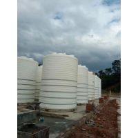 厂家供应50吨PE水箱 污水处理水桶