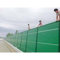弘鑫源-声屏障隔音墙,产品采用铝合金、长方形彩钢板、玻璃棉、H钢立柱表面镀锌