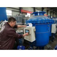 博谊全自动全程综合水处理器厂家批发零售BeZH-80A