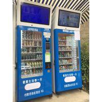 安徽自动售货机放什么场所盈利快
