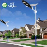 太阳能路灯家用分体户外灯照明超亮新农村庭院灯100w防水太阳能灯