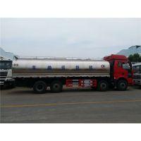 国5鲜奶运输车-鲜奶运输车-程力奶罐车(查看)