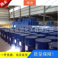 现货供应 国标优级品醋酸乙酯 含量99.9% 包装180KG/桶 量大优惠