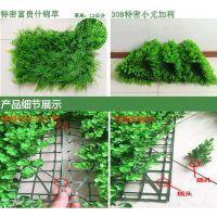 门头招牌仿真植物假草坪墙绿植墙装饰草坪墙面背景塑料花人造草坪
