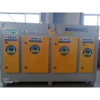 厂家供应UV光氧净化器质优价廉欢迎新老客户来电咨询
