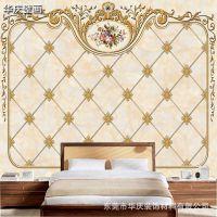 3D大型壁纸酒店宾馆套房卧室仿软包5D无缝背景墙壁画电视背景墙纸