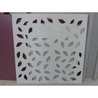 新型墙面装饰氟碳漆铝板造型幕墙配件室外墙面镂空铝单板