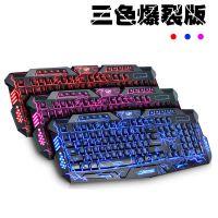 跨境专供都市方圆M200爆裂纹版三色背光键盘EBAY速卖通wish亚马逊
