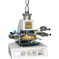 供应忠远ZYH-90-2小型气动烫金机,台式气动烫金机