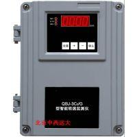 中西 智能转速监测仪(盘装/壁挂) 型号:HZ26-QBJ-3C2/G库号:M133859