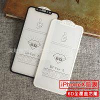 真冷雕iphone x 二次强6D曲面覆盖钢化膜 苹果X前后玻璃手机贴膜