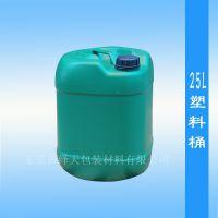 深圳25kg塑料桶,东莞25L桶,化工容器,广州25L包装桶生产厂家。