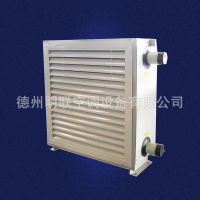 NF-7工业热水暖风机 花卉蔬菜大棚加温专用暖风机 大棚用暖风机